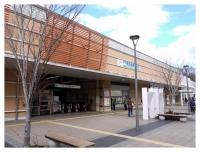 学研奈良登美ヶ丘駅