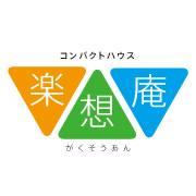 木曽川流域材「楽想庵」ロゴ