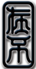zaisenu_logo_enbos