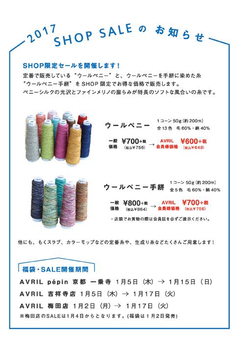 fukubako2016_DMblog2.jpg