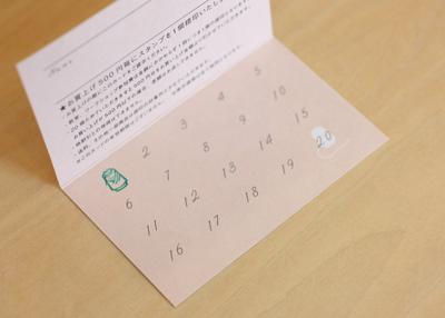 IMG_0524_blog.jpg