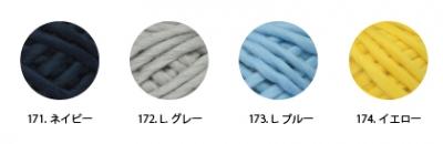 カラーバリエーション_ビッグロービング_03.jpg