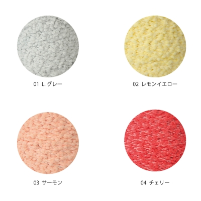 つぶつぶモール_color.jpg