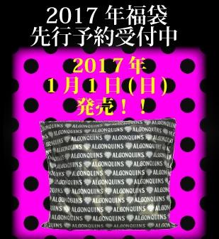 CYMERA_20161216_215822.jpg