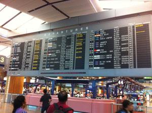 ChangiAirportasiadeoshigoto