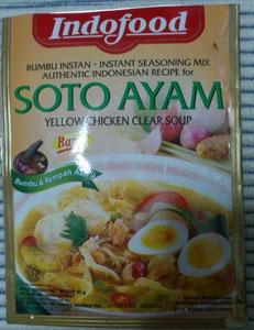 インドネシア風スープの素(約50円)自炊の味方です。