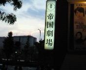 NEC_1317.jpg