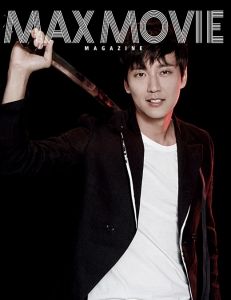 ���ࡦ�ʥ८�� MAXMOVIE MAGAZINE 2014ǯ08���