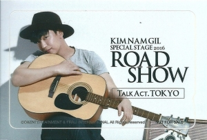 ���ࡦ�ʥ८���THE ROAD SHOW��