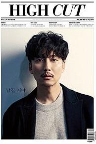キム・ナムギル表紙 韓国芸能雑誌  HIGH CUT(ハイカット)209号
