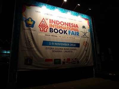Indonesia Book Fair