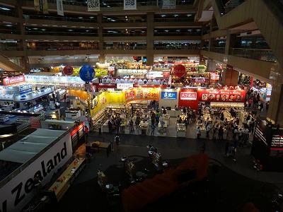 台北国際書展2015