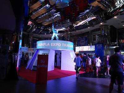 GANPLA EXPO