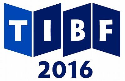 TIBF2016
