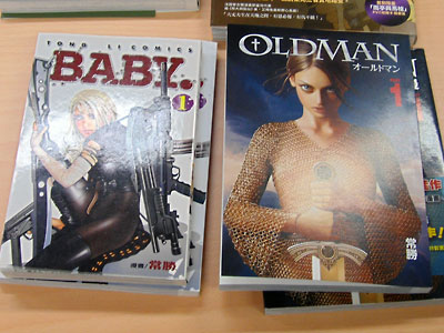『BABY.』『OLDMAN』