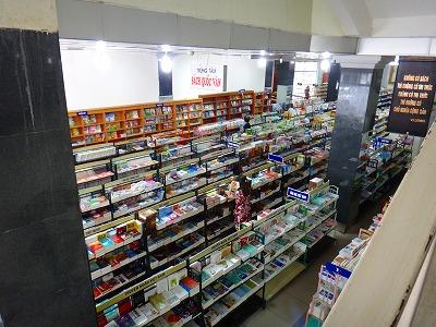 Trang Tien Bookstore