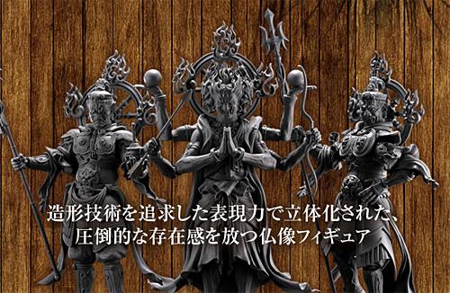 仏像リボルテック