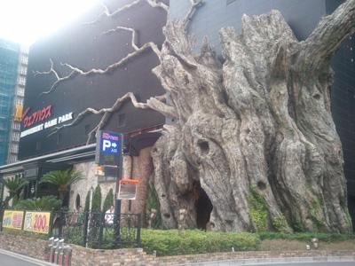 ウェアハウス東雲店