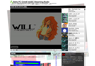 Retro PC GAME MUSIC Streaming Radio