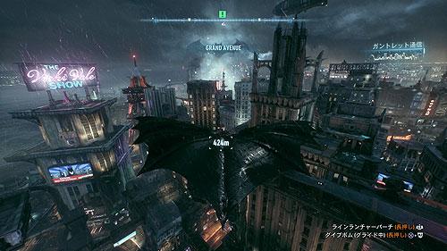 Batman: Arkham Knight (バットマン アーカム・ナイト)