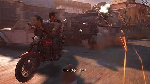 Uncharted 4: A Thiefs End(アンチャーテッド 海賊王と最後の秘宝)