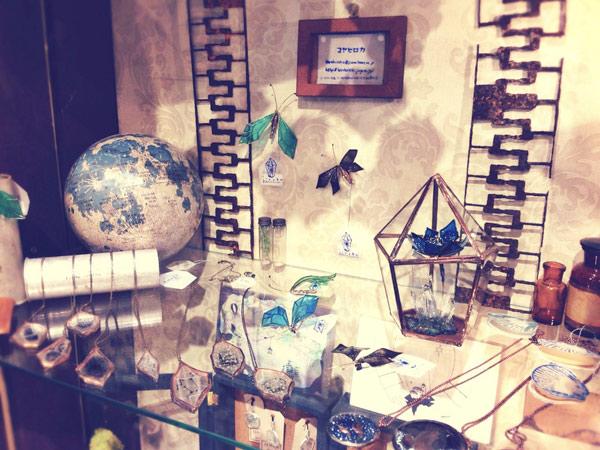 幻想少年展-おいしい鉱石のラボラトリエ