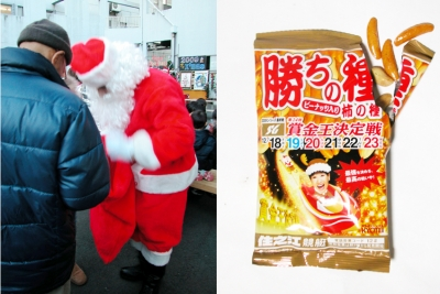 Kotobuki Creative Action クリスマスツリー点灯式 Photo By ノガン茂木隆宏