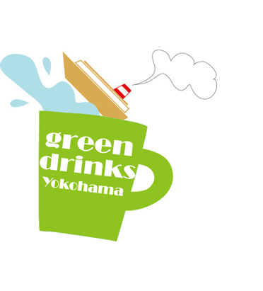 green drinks yokohama「地恵地楽」