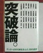 2010102700350000.jpg