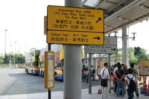 イミグレ香港側バス乗り場