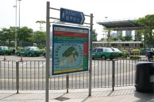 イミグレ香港側タクシー乗り場