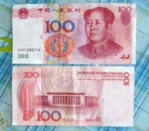 100元札