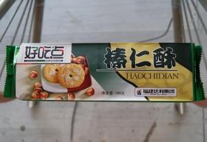 シンセンの菓子