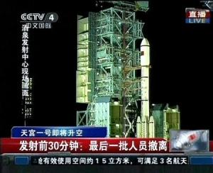 中国の宇宙ステーション
