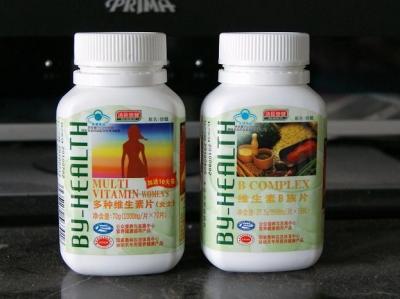 中国のビタミン剤