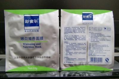 中国のフェイスマスク