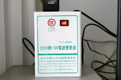中国の変圧器
