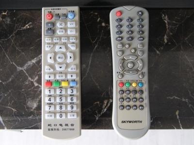 深センのケーブルTV