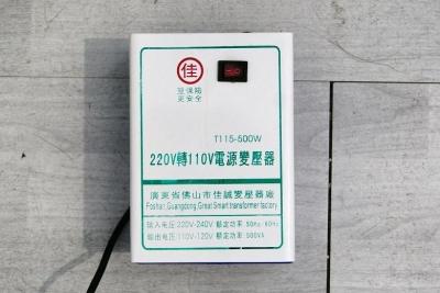 中国 変圧器