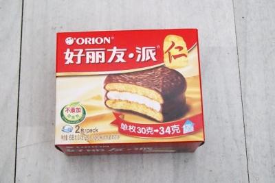 深センのチョコレート