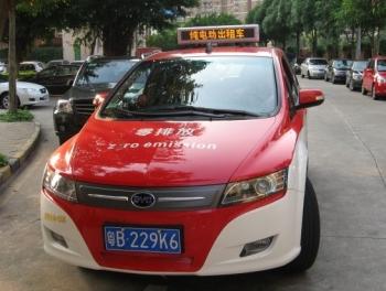 深センの電動自動車タクシー