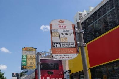 E34バス乗り場