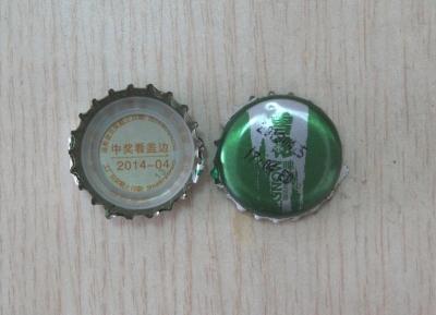 深センのビール