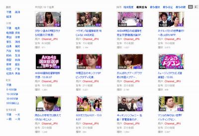 Youku 中国