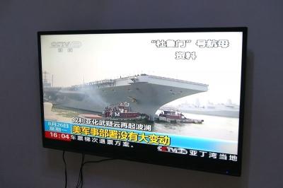 中国のテレビ