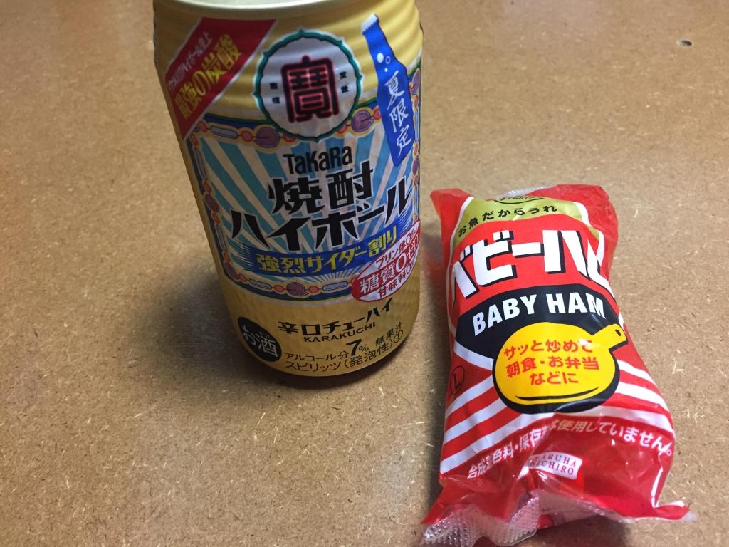 TAKARA 焼酎ハイボール 強烈サイダー割り