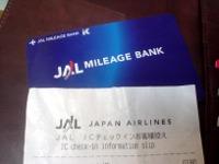 JAL ICカード