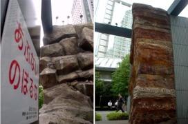 06int-city_boulder