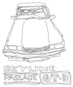 スカイライン 車 ディーゼル 1988年