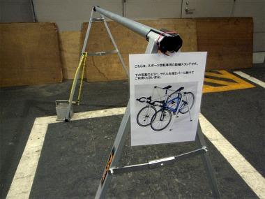 新宿タカシマヤの駐輪場